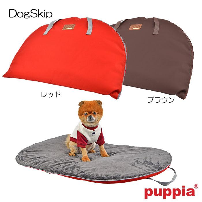 犬用猫用 シエラブランケット レジャーマット SIERRA BLANKET PUPPIA パピア ペット ドッグ
