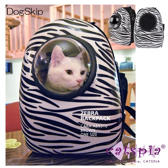 ゼブラバックパック ZEBRA BACKPACK Catspia キャッツピア ペット ドッグ キャット 猫用 犬用