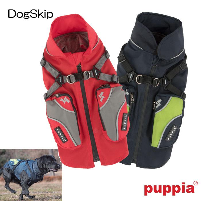 犬用 テトン洋服型ハーネス 胴輪 背中ジッパー:3Lサイズ TETON PUPPIA パピア ペット ドッグ