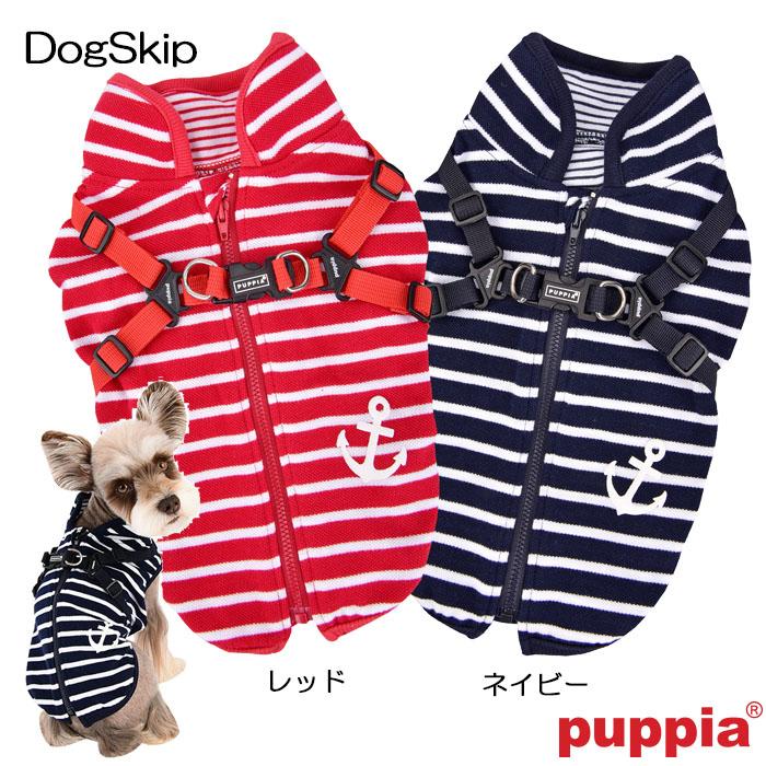 ペット クランシー ベスト ハーネス型Tシャツ 送料無料 洋服 M, Lサイズ CLANCY:S, PUPPIA ドッグ 犬用 パピア 胴輪