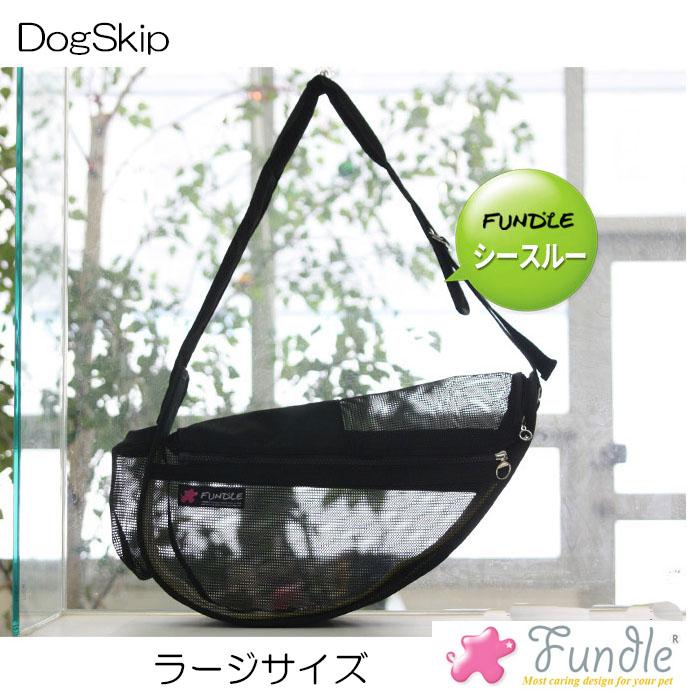 犬用 猫用 ファンドルペットスリング シースルーブラック ラージサイズ fundle large size (P2030-BLACK) キャリーバッグ 小型犬 送料無料