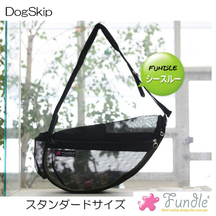 犬用 猫用 ファンドルペットスリング シースルーブラック スタンダードサイズ fundle standard size (P2030-BLACK) キャリーバッグ 小型犬