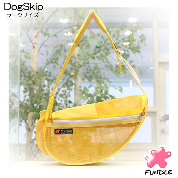 犬用 猫用 ファンドルペットスリング シースルーイエロー ラージサイズ fundle Large size (P2030 Seethrough Yellow) キャリーバッグ 小型犬