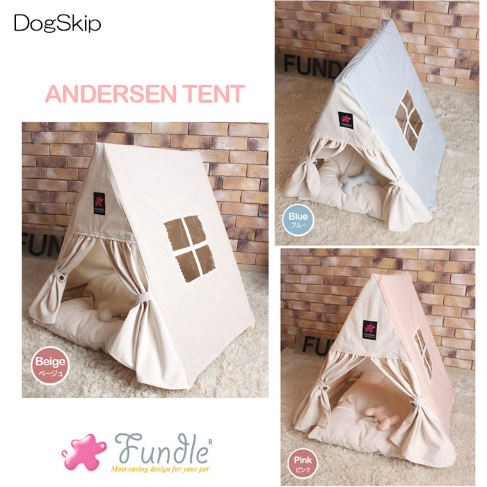 犬用 猫用 ファンドル屋根付きベッド カドラー アンデルセンテント 小型犬 FUNDLE Andersen tent 送料無料