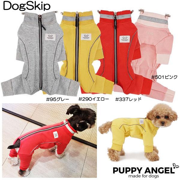 犬用 PAアングラースクエアラインオールインワン 女の子用 つなぎ オーバーオール:2XL,3XLサイズ パピーエンジェル 洋服 ドッグウェア 小型犬
