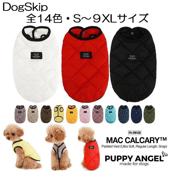 犬用 PAマックカルカリーパデッドベスト / 8XL,9XLサイズ パピーエンジェル 洋服 ドッグウェア 大型犬 犬