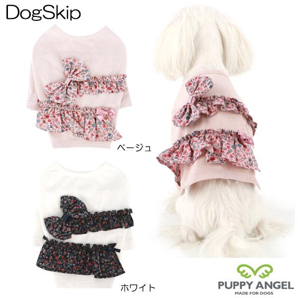 犬用 洋服 PAハートフラワーフリルTシャツ ワンピース S,SM,M,ML,L,XLサイズ パピーエンジェル ドッグウェア 小型犬
