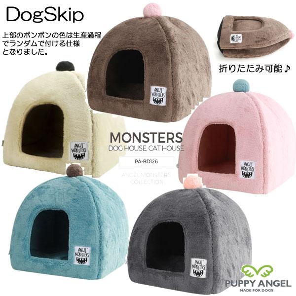 犬 屋根付 ベッド PAモンスターズドッグハウス Mサイズ キャットハウス カドラー パピーエンジェル 小型犬 犬用
