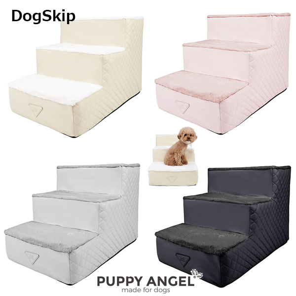 犬用 階段 PAポクシンラッセルキルティングペットステップ:ONEサイズ Puppy Angel(R) POKSINE Russel Pet Step パピーエンジェル ペット ドッグ