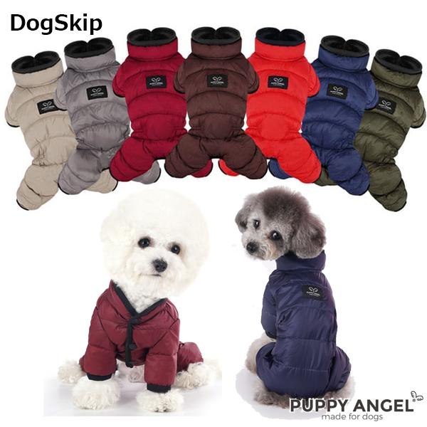 犬用 PAエアーパディングオーバーオール つなぎ S,SM,M,ML,L,XLサイズ パピーエンジェル 洋服 ドッグウェア 小型犬 犬 Puppy Angel(R) AIR Padding Overalls