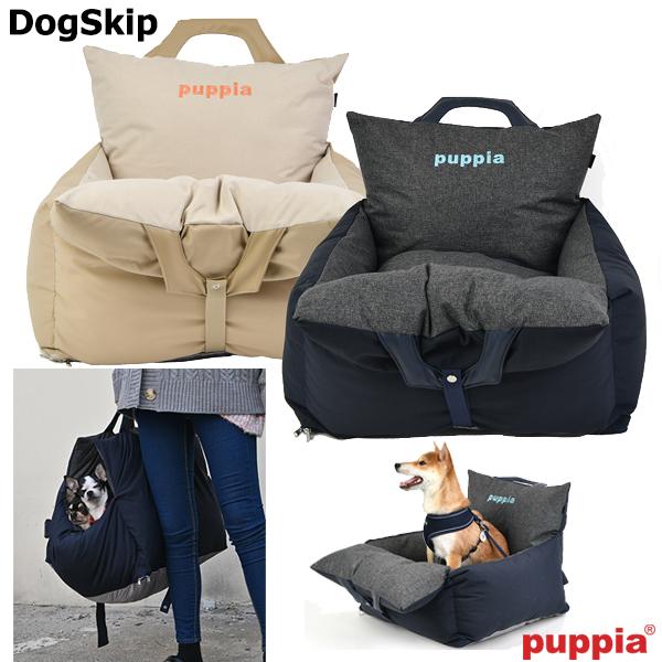 犬用 プレミアムキャリアーカーシート 車用 車載用 Premium Carrier Car Seat パピア puppia ペット ドッグ:犬服,ドッグウェア DogSkip