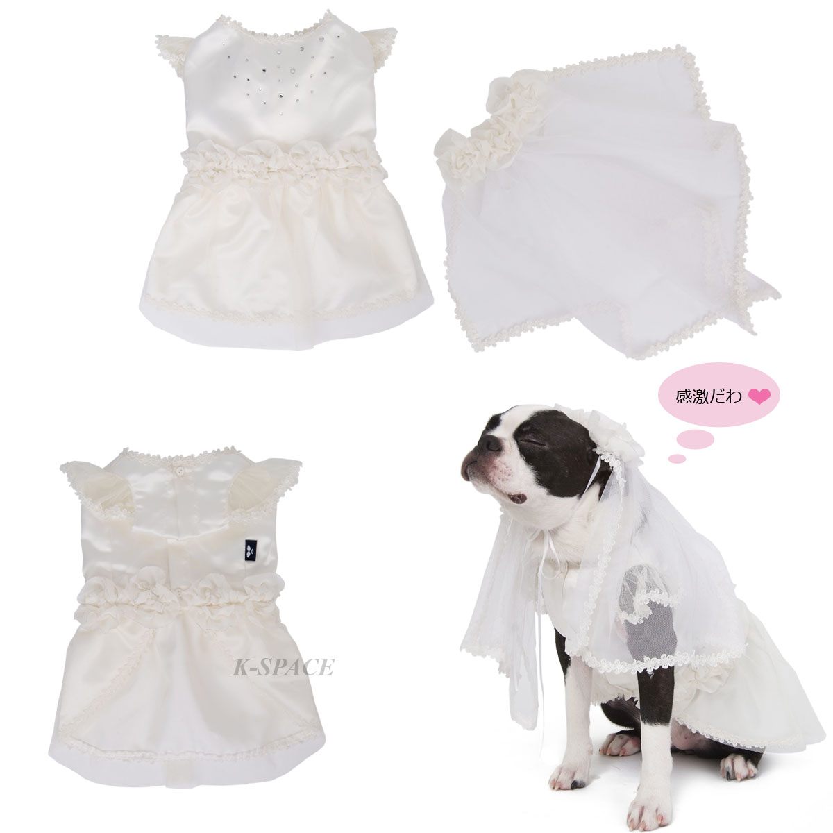 モダンウェディングドレス Modern Wedding Dress PUPPYANGEL パピーエンジェル 洋服 犬 犬用 ペット ドッグ