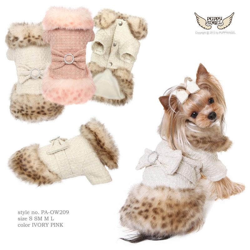 PAマープルミリオネアコート:S,SM,M,L Puppy Angel Marple Millionaire Coat PUPPYANGEL パピーエンジェル 犬服 ドッグウェア