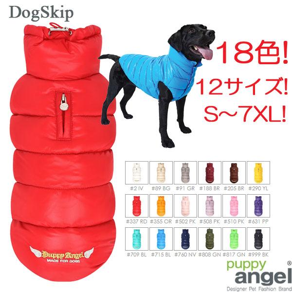 PAラブダウンパデッドベスト/6XL,7XLサイズ 中型犬 大型犬 PUPPYANGEL パピーエンジェル 犬 服 洋服 犬服 ドッグウェア ジャンパー ダウン