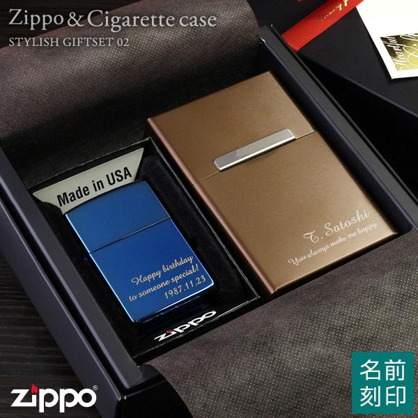 Zippoギフトセット カラージッポライター + アルミシガレットケース【