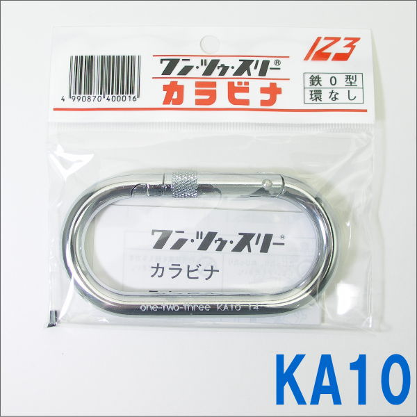 没有123 karabina铁O型环的karabina(一·tsuu·三)