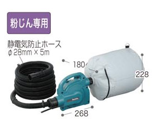 【マキタ】 集塵機 粉じん専用 小型集じん機《 450 (P)》容量6.6L マキタ 集塵機 450 makita