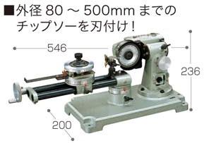 【マキタ】チップソー研磨機《9803》