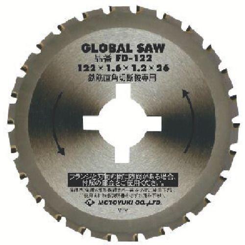 【モトユキ・グローバルソー】鉄筋用・ファインメタル※《FD-122》外径122mm・5枚入り