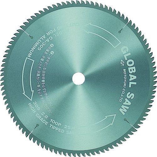 【モトユキ・グローバルソー】薄物アルミ・非金属用チップソー※《GA-255-80》外径255mm×80P・穴径25.4mm