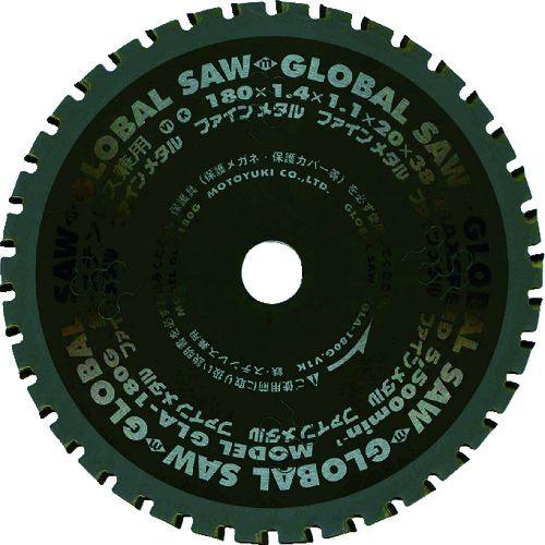 【モトユキ・グローバルソー】鉄・ステンレス兼用・チップソー※外径305mm《GLA-305K》鉄鋼材6mm標準!低速型チップソー切断機専用