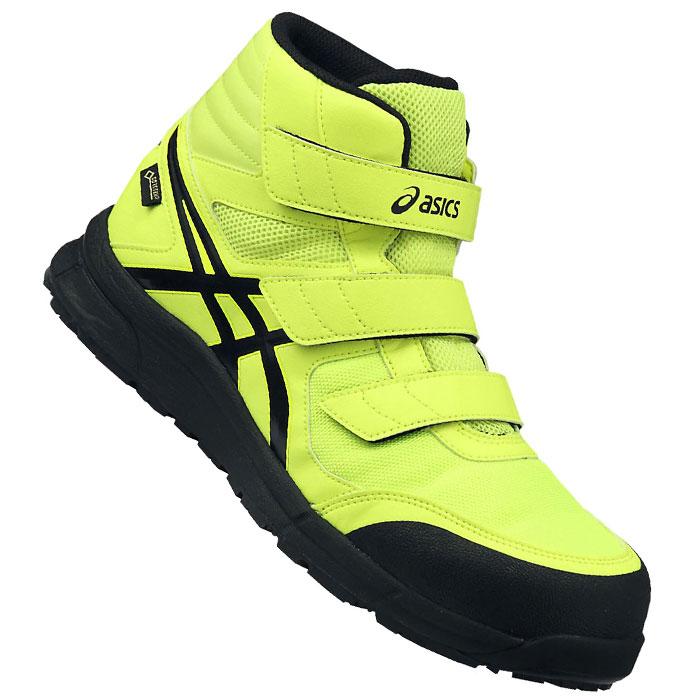 アシックス 作業用靴 ウィンジョブ CP601 G-TX [ FCP601 0790 ]
