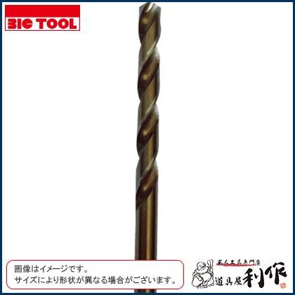 ビックツール 9.9mm月光ドリル 5本入 [ GKD9.9 ] ストレートシャンク