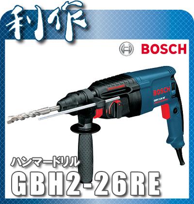 【ボッシュ】 ハンマードリル 《 GBH2-26RE 》SDSプラス