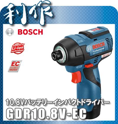 【ボッシュ】10.8Vバッテリーインパクトドライバー 《 GDR10.8V_EC 》 セット品 2.0Ah