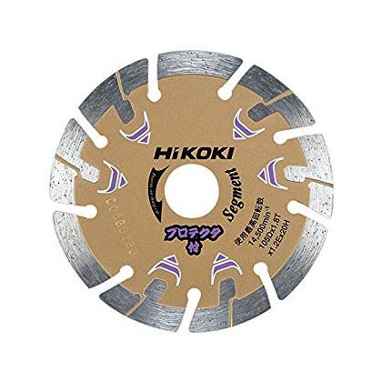 ハイコーキ(日立工機)180mmディスクグラインダ用ダイヤモンドカッター《0032-4696》※寿命重視のボンド採用で、さらに長切れ!