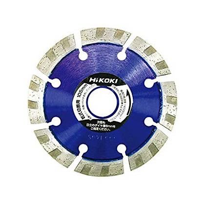 ハイコーキ(日立工機)180mmディスクグラインダ用ダイヤモンドカッター・Mrレーザー《0032-9067》※鉄筋入りコンクリート・御影石用