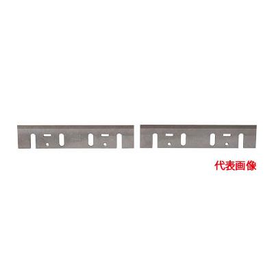 マキタ 研磨式超硬カンナ刃 [ A-20844 ] 155×32mm / 2枚1組
