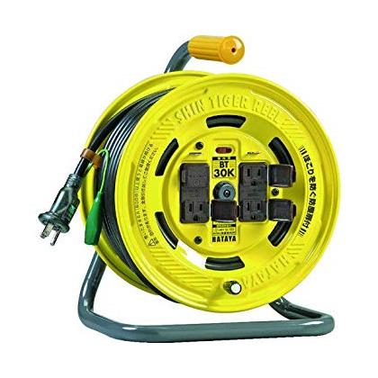【ハタヤ】温度センサー付シンタイガーリール《BT-30KS》(漏電遮断器付)30m・100V