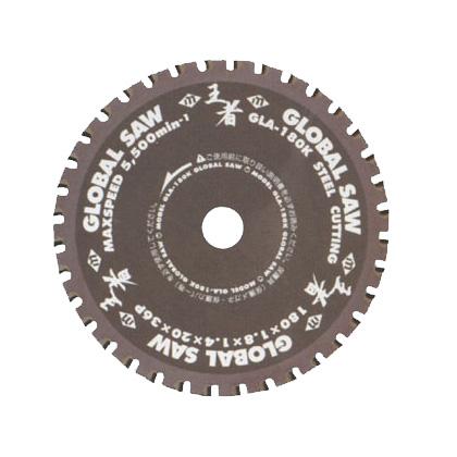 GLOBALSOW☆ファインメタルチップソーチップソーカッタ 【モトユキ・グローバルソー】鉄・ステンレス兼用・チップソー※外径415mm《GLA-415K》鉄鋼材6mm標準!低速型チップソー切断機専用