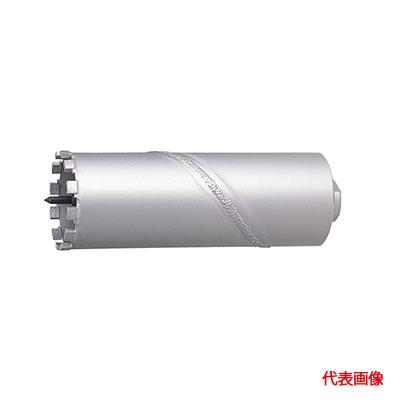 ◆マキタ 乾式ダイヤモンドコアビット [ A-35916 ] 外径φ32mm×穴あけ深さ165mm ※沖縄・離島は別途送料が必要