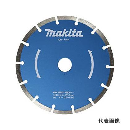 マキタ ダイヤモンドホイール セグメント [ A-00050 ] 外径180mm×内径25.4mm×リング内径×20・22・25mm / 適正記号A