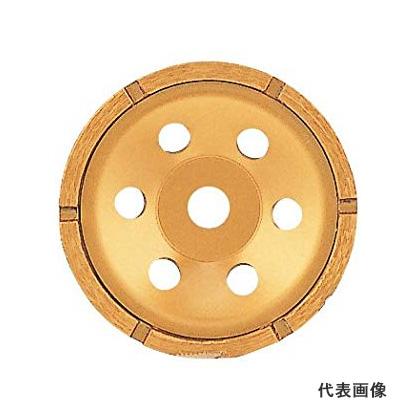 ◆マキタ ダイヤモンドホイール カップ型(研削用) [ A-20460 ] 外径90mm×内径12mm / 適正記号U ※沖縄・離島は別途送料が必要