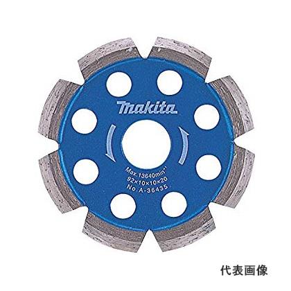 マキタ ダイヤモンドホイール 溝付け用V溝型 [ A-36435 ] 外径92mm×内径20mm×リング内径×15mm / 適正記号W