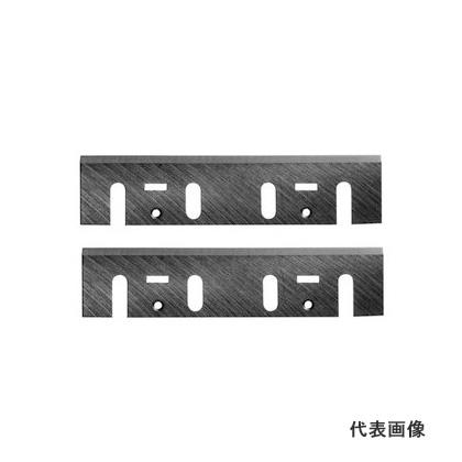 マキタ カンナ刃 (替刃式エンシンブロック) [ A-19370 ] 300mm / 3枚1組