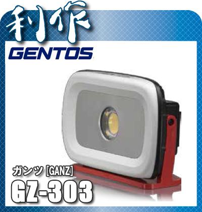 【内祝い】 ジェントス ジェントス ガンツ[GANZ]( ) GZ-303 ガンツ[GANZ]( ), 大人気:bb6915e3 --- hortafacil.dominiotemporario.com