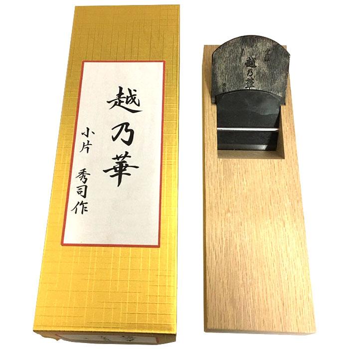 小片秀司作 [ 越乃華鉋 ] 寸八:70mm | アッサブK-120使用 / 小吉屋 白樫台