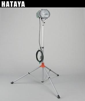 【ハタヤ】メタルハライドライト《MLCX-105KH》三脚スタンドタイプ5m電線仕様[屋外用]