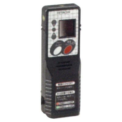 ハイコーキ(日立工機)受光器セット《0032-6568》