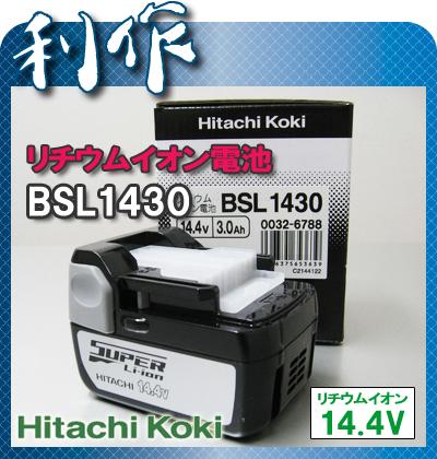 大きい割引 ハイコーキ(日立工機) 蓄電池 リチウム 電池 バッテリ 充電式 14.4V 充電式 《 BSL1430 バッテリ/ 0032-6788 》 蓄電池 HitachiKoki, PLUS SPICE:f6ea53e8 --- clftranspo.dominiotemporario.com