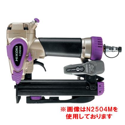 ハイコーキ(日立工機) エアタッカ 常圧 タッカ 《 N2510M 》 ステープル 幅10mm 長さ25mm エアータッカ N2510M