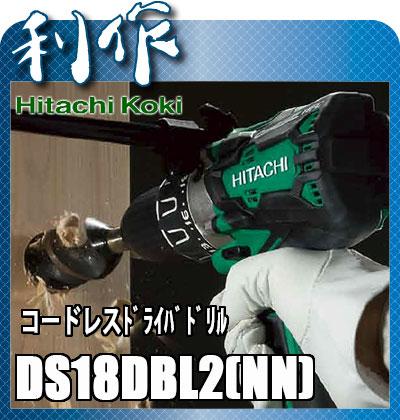 日立工機 コードレスドライバドリル 18V [ DS18DBL2(NN) ] 本体のみ