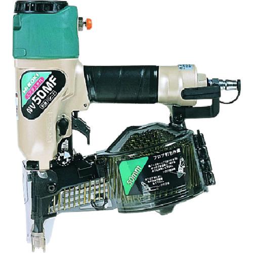 ハイコーキ(日立工機) 釘打機 ロール釘打機 《 NV50MF 》 エア 釘打機 NV50MF