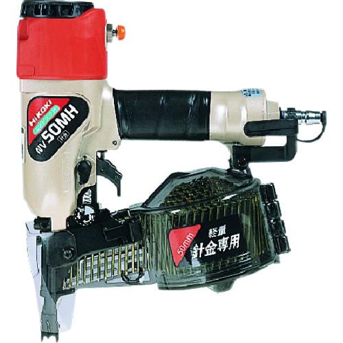 ハイコーキ(日立工機) 釘打機 50mm ロール釘打機 常圧 釘打機 《 NV50MH 》 エア 釘打機 NV50MH