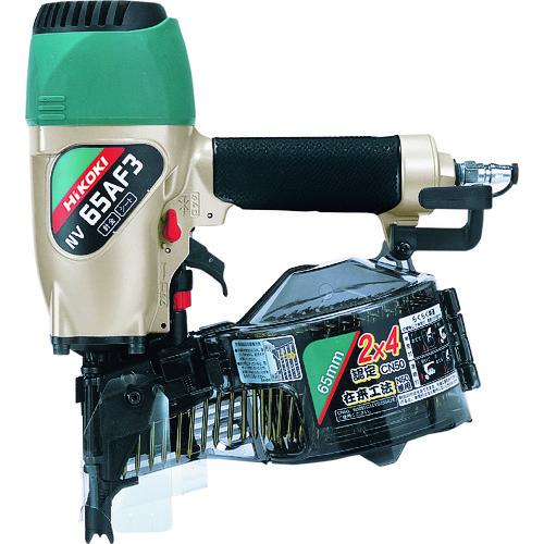 ハイコーキ(日立工機) 釘打機 65mm ロール釘打機 常圧 釘打機 《 NV65AF3 》エア 釘打機 NV65AF3
