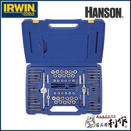 IRWIN(アーウィン) 76PC タップ&ダイスセット(メトリック、NC、NF、BSP、NPT) [ 26376 ]